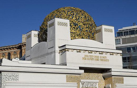 Vienna Museo della Secessione
